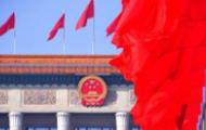 刘国中在审议政府工作报告时强调 努力把党中央国务院决策部署落到实处