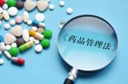 如何安全用药?你需了解这3个用药常识