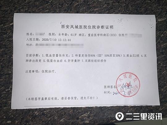 陕西渭南新闻_渭南新闻_陕西新闻_华商新闻