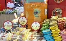 中秋月饼质量 陕西抽检合格率99.7%