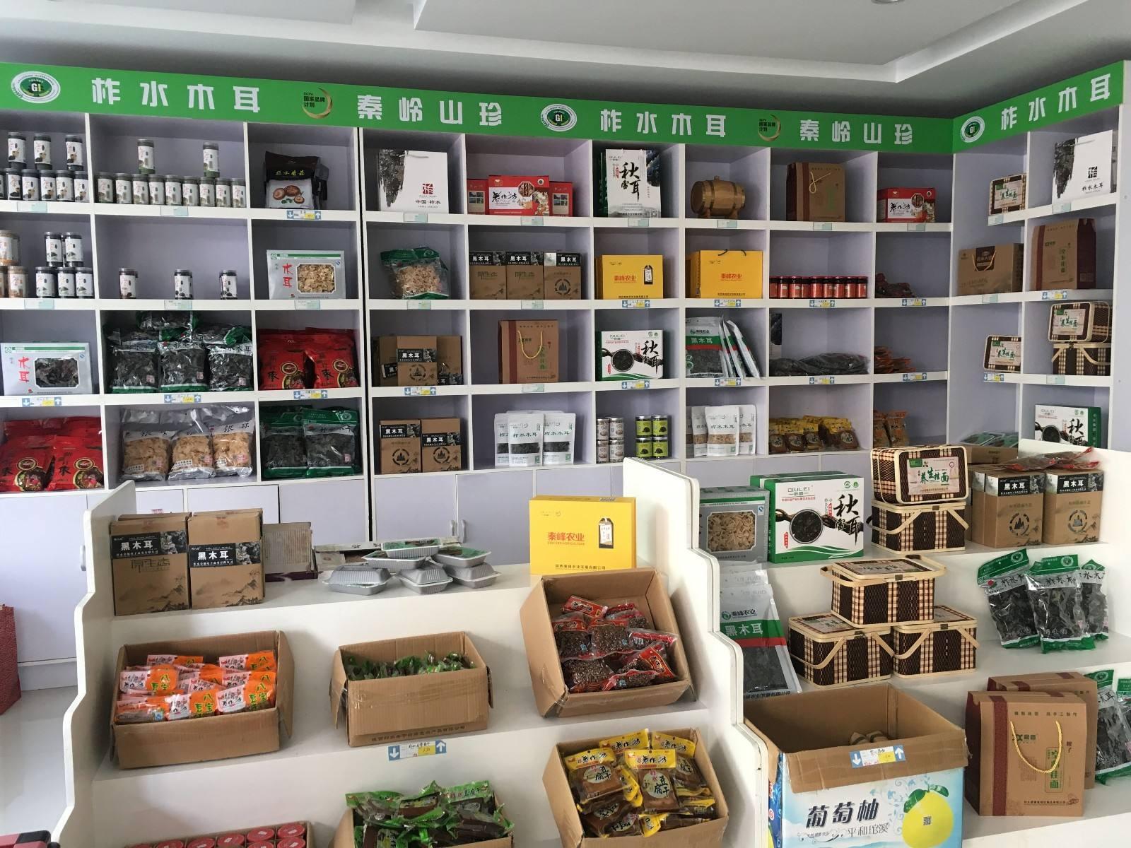陕西扶贫产品销售已超40亿元 已建成265个消费扶贫专区