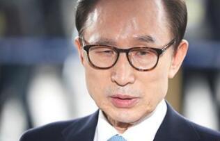 韓前總統李明博服刑看守所一天新增288例確診 超400人感染