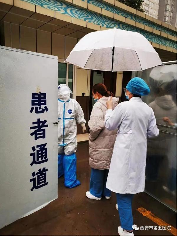 西安市第五医院举行发热冷链从业人员来诊应急演练