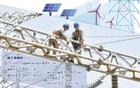 """碳市场""""开张"""",影响电价吗"""