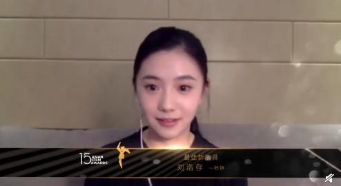 亚洲电影大奖公布 张艺谋获最佳导演 刘浩存获最佳新演员